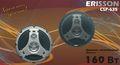 Erisson CSP-635