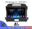 Android 2G-32G Kia Sportage 2011-