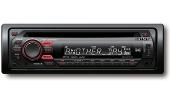 Sony CDX-GT33U