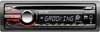 Sony CDX-GT250MP