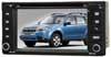 Trinity Subaru Forester (08-н.в.)