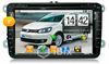 iBix VW Touran